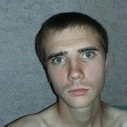 Дмитрий 24 Оренбург