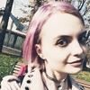 Каролина, 22, г.Харьков