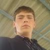 Vladlen, 29, Shpola