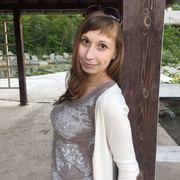 Кристина 26 Владивосток