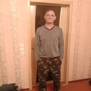 Эдуард 51 Новосибирск