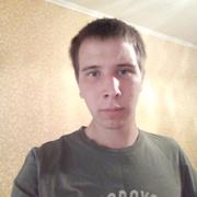 Андрей 26 Нерюнгри