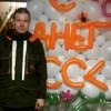 Андрей, 41, г.Нефтеюганск
