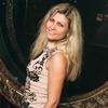 Марина, 35, г.Северодвинск