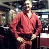 Vasile, 47, Washington
