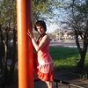 Наталья, 36, г.Ванино