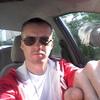 Vitaliy, 38, Vereshchagino