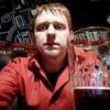 Radogast, 26, г.Йошкар-Ола