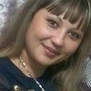 Дарья, 30, г.Чернышевск