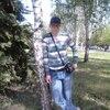 Миша, 33, Костянтинівка