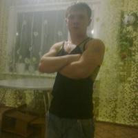 Иван, 29 лет, Водолей, Красноярск