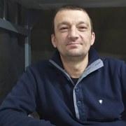 Армен 48 Пятигорск