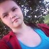 MARІNA, 20, Lebedin