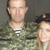 Дима, 44, г.Макеевка
