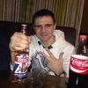 Дмитрий, 26, г.Губкин