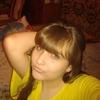 Яна, 19, г.Вышгород