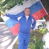 Петр, 62, г.Воронеж