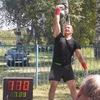 Girka, 25, г.Верхнеднепровский