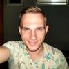 Виталий, 21, г.Винница