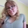 Александра Кулешова, 17, г.Дюссельдорф