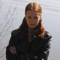 Наталья, 22 года, Телец, Челябинск