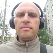 Александр 43 Симферополь