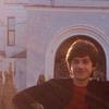 Эдуард, 20, г.Сочи