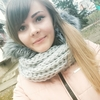 Tanja, 20, г.Свалява