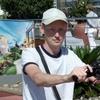 dmitriy, 34, Kirovo-Chepetsk