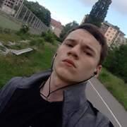 Влад 19 Черкесск