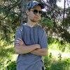 Andrey, 25, Rybnitsa