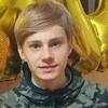 Grigorii, 16, г.Conegliano