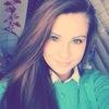 Анастасия, 18, г.Улан-Удэ