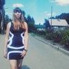 ღღSvetlana, 32, г.Северск