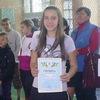 Томочка, 29, г.Красноперекопск