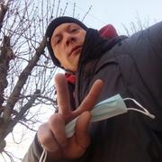 Дима 29 Херсон