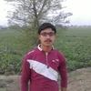 Rafiq, 46, г.Исламабад