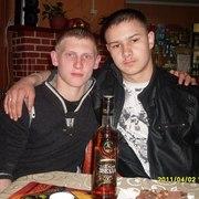 Аркадий 29 лет (Козерог) Гусев