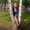 Лана, 41, г.Москва