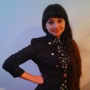 Софія 32 Дубно