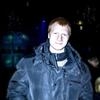 Ярослав, 23, г.Вольногорск