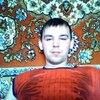 ramil, 31, г.Арск
