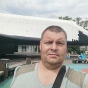 Андрей 43 Павловский Посад