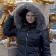 Катерина 30 Пермь