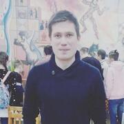 Александр 20 Ярославль