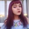 Маша, 19, г.Нижний Тагил