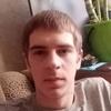 Александр, 21, г.Искитим