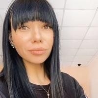 Даша, 30 лет, Овен, Томск