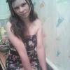 Yulya, 26, Tomari
