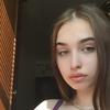 Соня, 21, г.Самара